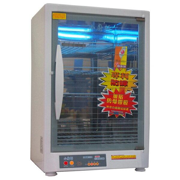 小廚師奈米光觸媒四層防爆烘碗機 TF-979A