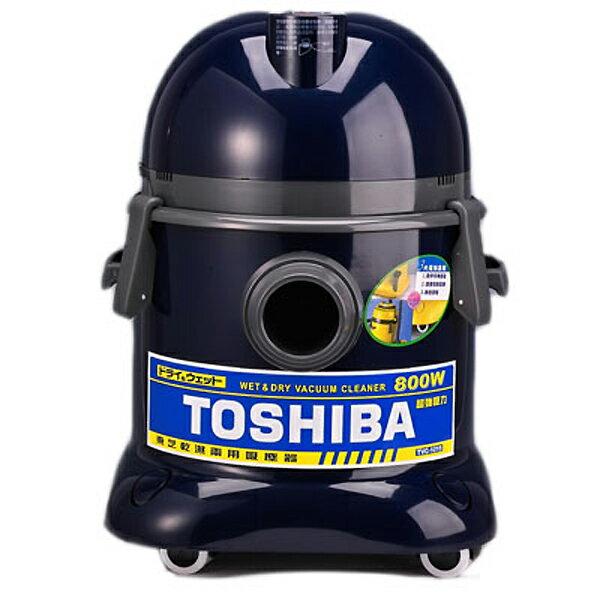 <br/><br/>  【TOSHIBA東芝】乾濕兩用吸塵器 TVC-1015<br/><br/>
