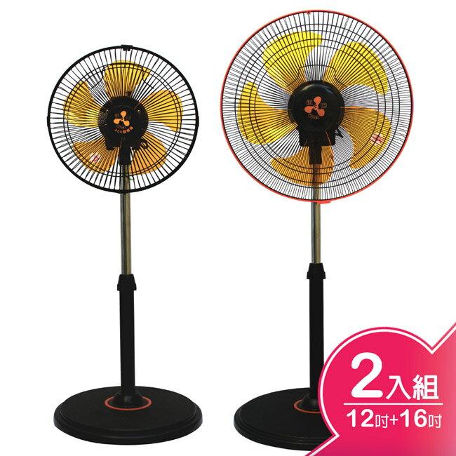 <br/><br/>  【伍田】12吋+16吋超廣角循環涼風扇 WT-1211S+WT-1611S<br/><br/>