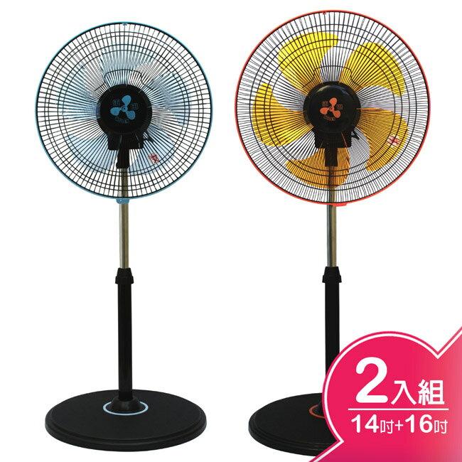 <br/><br/>  【伍田】14吋+16吋超廣角循環涼風扇 WT-1411S+WT-1611S<br/><br/>