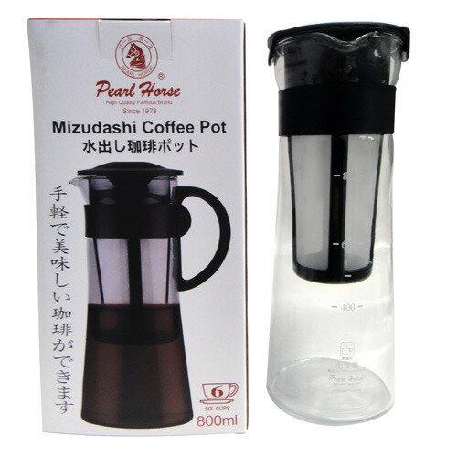 日本寶馬6人冷泡咖啡壺 JA-G-800-ICP