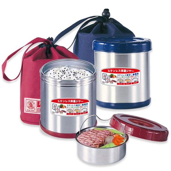 寶馬0.85L附提袋真空保溫便當盒 SHW-GL-850(單個)