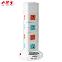 【勳風】3D多功能立式USB電源插座4層 (HF-395-4)
