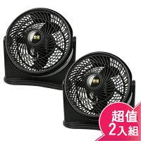 夏日涼一夏推薦【勳風】9吋集風式空氣循環扇(2入組) HF-7638