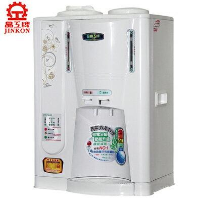 【晶工牌】省電科技溫熱全自動開飲機JD-3688