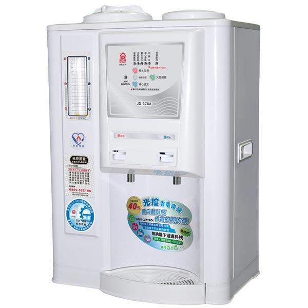 【晶工牌】省電奇機光控智慧溫熱全自動開飲機JD-3706★贈送濾心x2