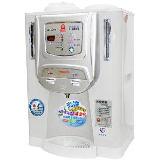 【晶工牌】光控溫熱全自動開飲機 JD-4209