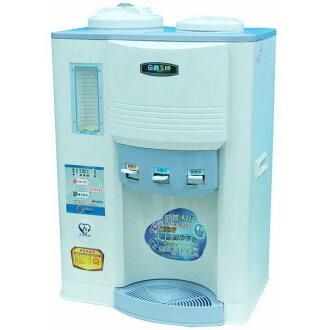 【晶工牌】節能科技冰溫熱開飲機 JD-6211