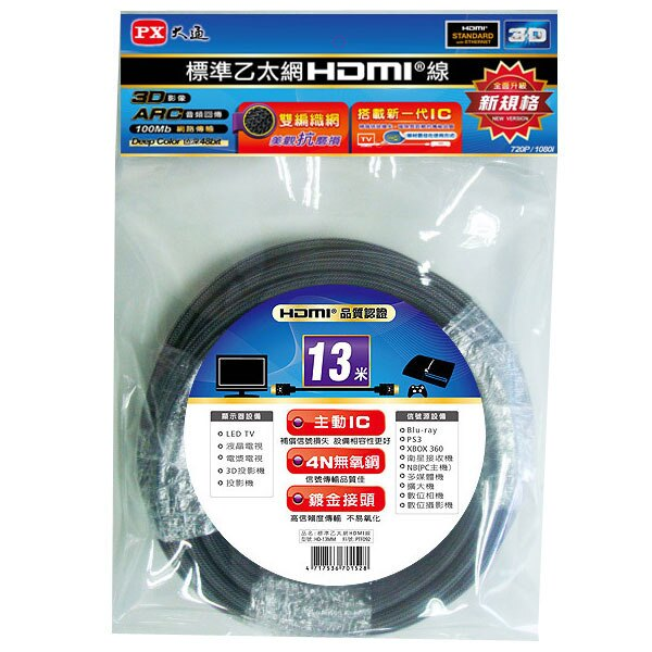 <br/><br/>  【PX大通】HDMI 13M 標準乙太網傳輸線 HDMI-13MM<br/><br/>