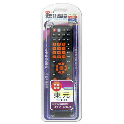 PX大通 東元全機型電視遙控器 MR1200