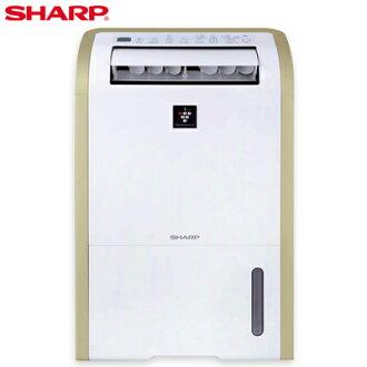 【SHARP夏普】13公升3D廣角清淨除濕機 DW-E13HT