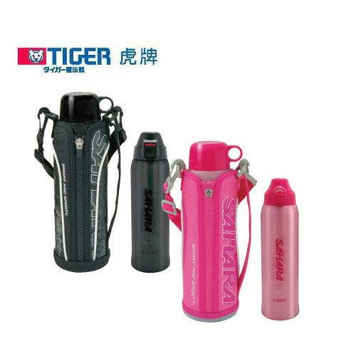 虎牌不鏽鋼真空保溫保冷瓶 MMN-W080單個(限量促銷)