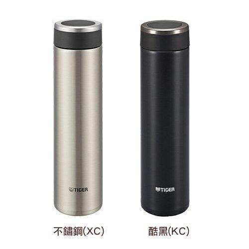 【TIGER虎牌】600cc保溫保冷杯 MMW-A060(單支)