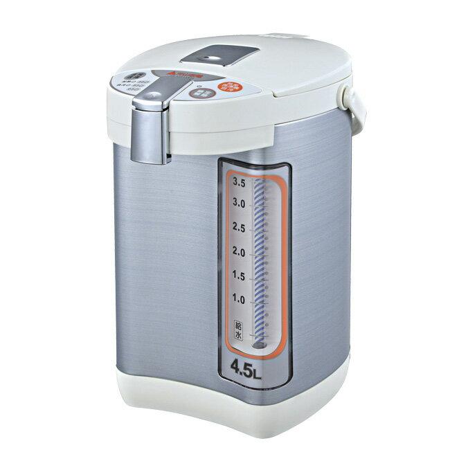 【元山】4.5L微電腦三段溫度熱水瓶 YS-5453APTI