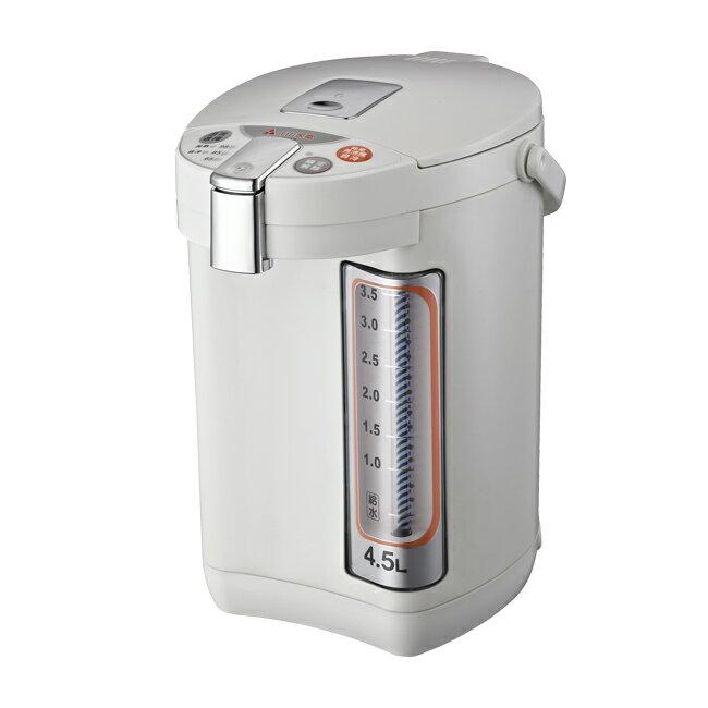 【元山】4.5公升三段保溫電熱水瓶 YS-591AP