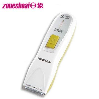 【日象】臻品充插有線無線兩用電動理髮器 ZOH-2788C