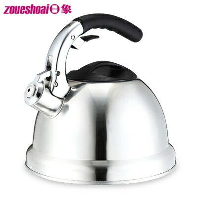 【日象】3.0L優緻不鏽鋼笛音壺 ZONK-02-30S