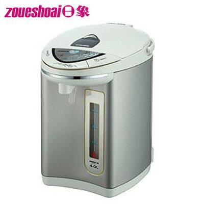 【日象】4L二合一電動電熱水瓶 ZOP-9640SN