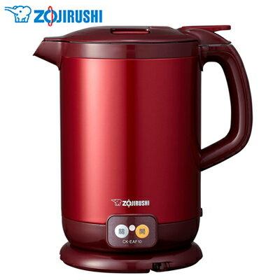 【象印】1公升微電腦快煮電氣壺 CK-EAF10(RA)紅色
