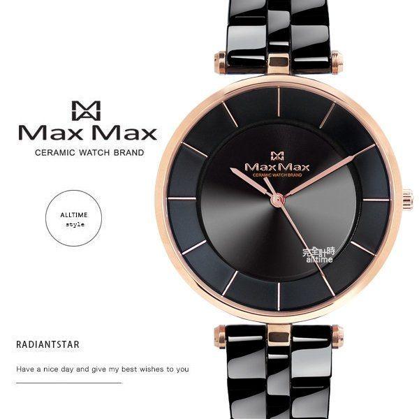 【完全計時】手錶館│MaxMax極限超薄晶鑽陶瓷錶MAS5132系列推薦下殺禮物
