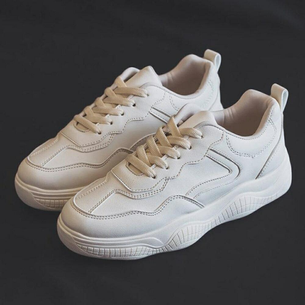 新款小白鞋韓版潮流男鞋休閒運動鞋百搭老爹鞋白色板鞋潮 錢夫人小鋪