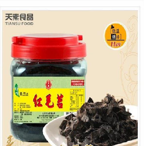 (天素)紅毛苔120g(大罐)4缶入---特價優惠