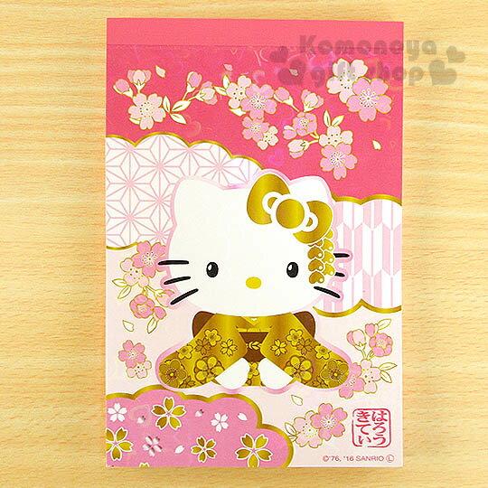 〔小禮堂〕Hello Kitty 日製便條本《粉.金和服.櫻花.雷射愛心》葉朗彩彩