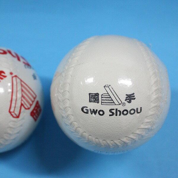 橡膠大壘球 國手牌橡膠大壘球 (硬式)/一個入{定150} 慢速壘球 MIT製~偉