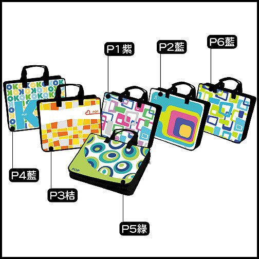 HFPWP 普普風輕盈公事包 暢銷  POP3932~10環保 10個   箱