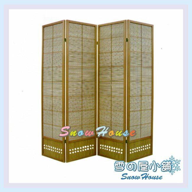 ╭☆雪之屋居家生活館☆╯R1003-05 856日式木色屏風/隔間屏風/原木色屏風/造型屏風/四片屏風