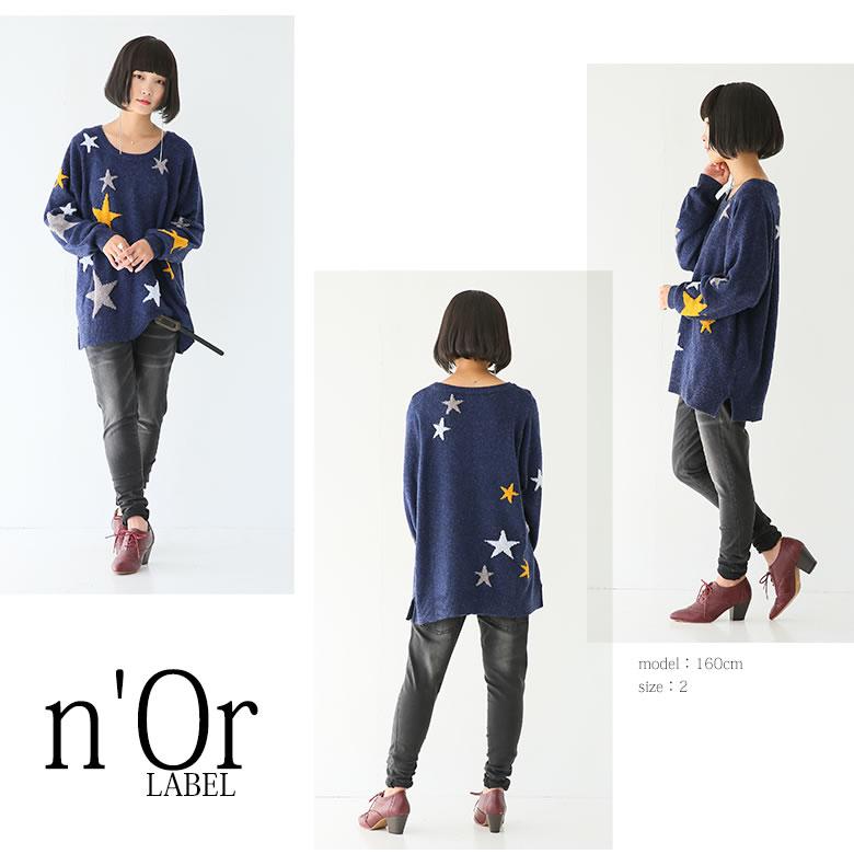 日本osharewalker  /  可愛星星印花針織毛衣  /  tcn1042  /  日本必買 日本樂天直送(4290) 8