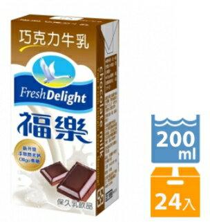 福樂 高鈣低脂口味保久乳200mlx24入 高鈣低脂/巧克力/蘋果