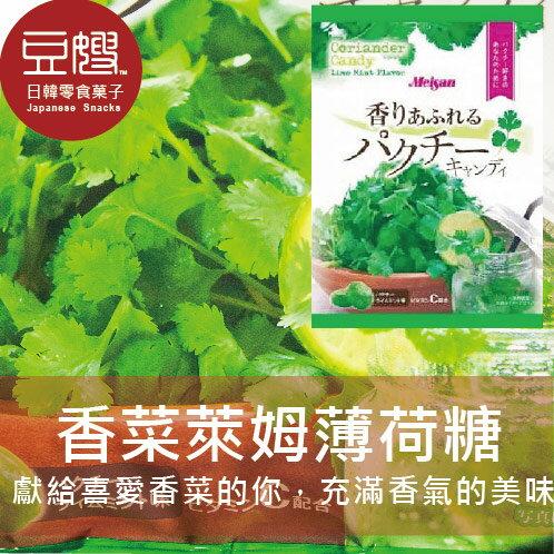 【即期特價】日本零食 香菜萊姆薄荷糖★2/15~2/20超取正常出貨