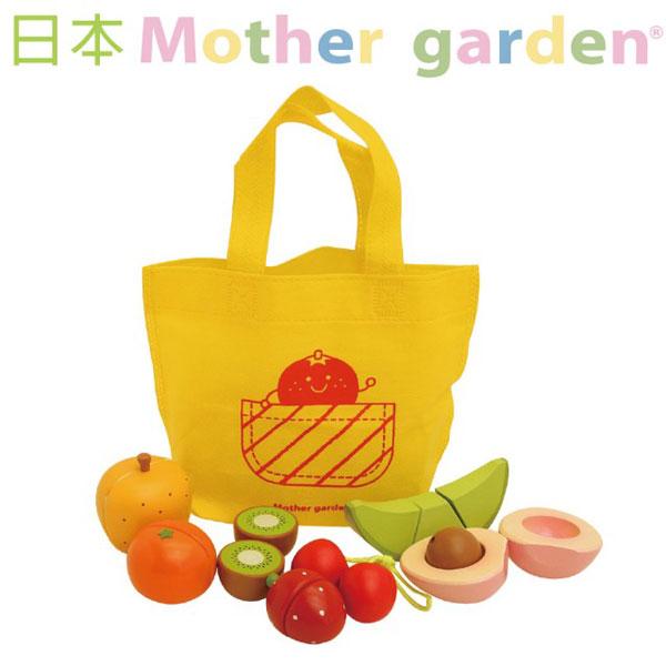 日本 MOTHER GARDEN 野草莓水果補充組(附袋)【原廠公司貨】