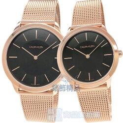 【錶飾精品】CK 大-K3M2T621 中-K3M2162Y 小-K3M2262Y 黑面玫瑰金米蘭帶 對錶
