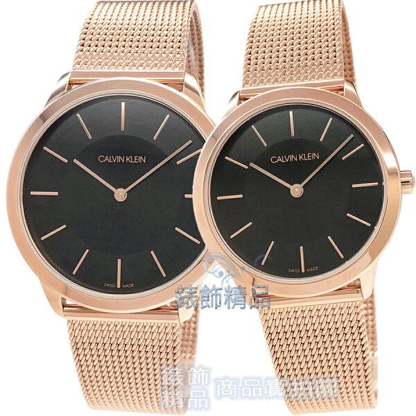 【錶飾精品】CK大-K3M2T621中-K3M2162Y小-K3M2262Y黑面玫瑰金米蘭帶對錶