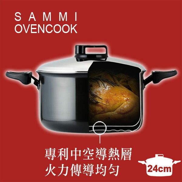 【超值組合】韓國進口 氣熱湯鍋24cm SammiOvencook + 日本製 mere pere貓咪檜木砧板(大) 1