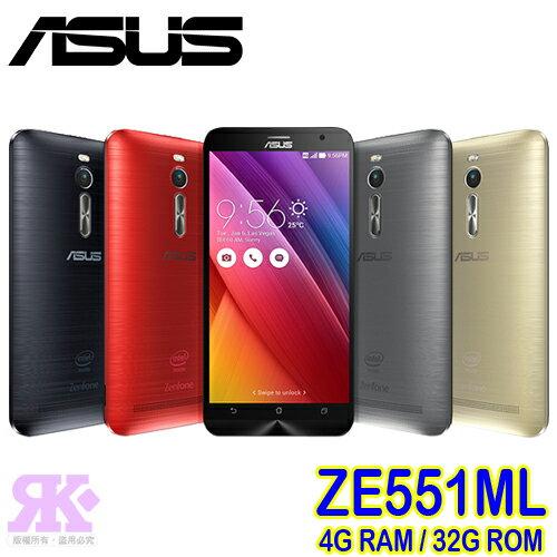 ASUS ZenFone 2 ZE551ML (4G+32G) 5.5吋四核LTE智慧手機-贈專用皮套+9H鋼保+手機/平板支架+韓版收納包+奈米噴劑