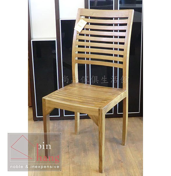 【尚品傢俱】826-04 卡昂 全柚木推油餐椅/餐廳椅/全實木椅/家庭椅/飯桌椅/用餐椅