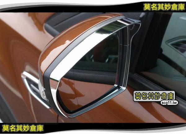 莫名其妙倉庫【BL005照後鏡晴雨窗(鏡面)】18Ecosport福特SUV配件空力套件
