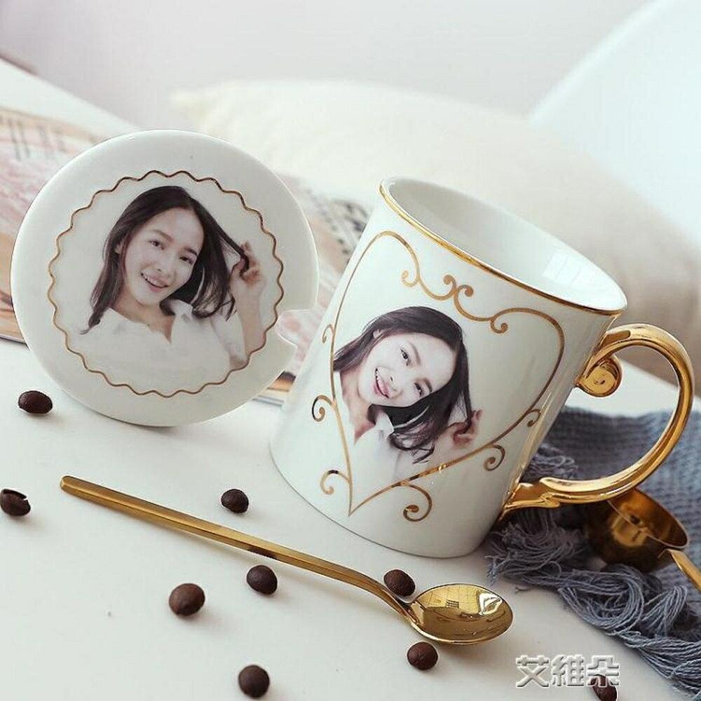 杯子DIY杯子創意陶瓷水杯情侶馬克杯非變色杯帶蓋勺生日禮物 清涼一夏钜惠