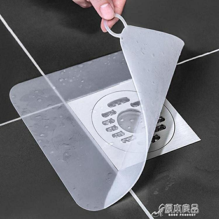 地漏 防臭器衛生間廁所防反味除臭防蟲蓋廚房密封矽膠下水道防臭蓋yh