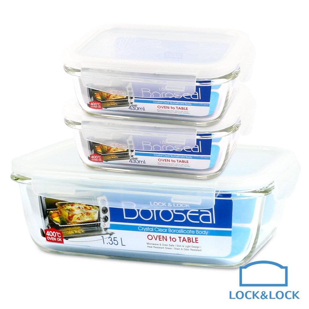 【樂扣樂扣】超鮮美味便當耐熱玻璃保鮮盒3件組
