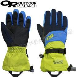 Outdoor Research 兒童防水手套/滑雪手套/保暖手套Kids' Adrenaline 243196 兒童款1159 藍綠