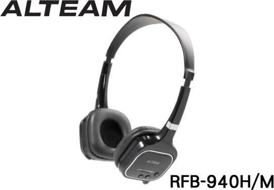 志達電子 RFB-940H/W 亞立田 ALTEAM RFB-940 藍芽耳罩式耳機/藍牙 耳機麥克風 門市開放試聽