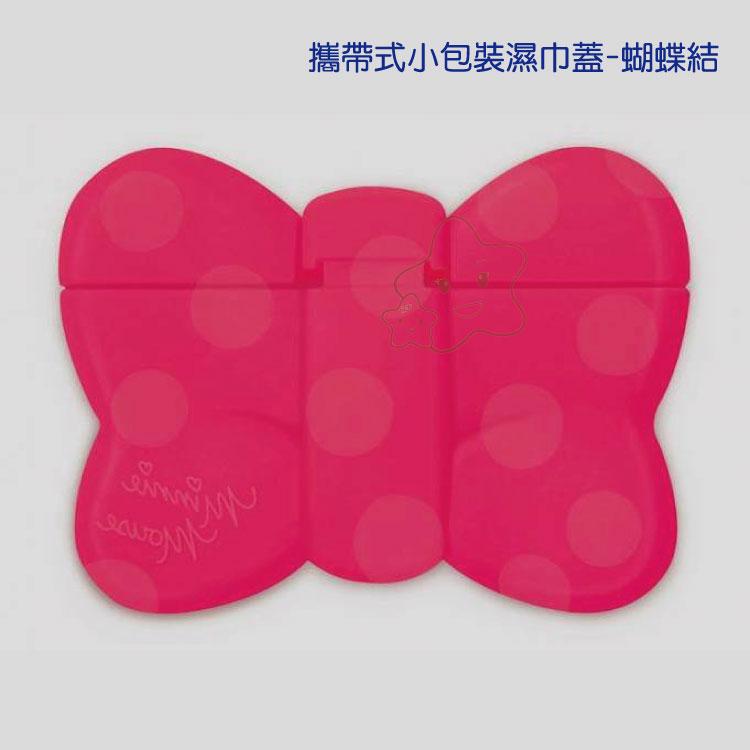 【大成婦嬰】日本超人氣 Disney (米妮-蝴蝶結)系列 重覆黏濕紙巾專用盒蓋(1入) 隨機出貨 1