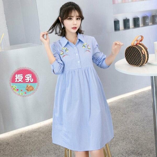 *漂亮小媽咪*韓系繡花條紋長袖翻領襯衫洋裝刺繡哺乳洋裝孕婦裝哺乳裝B5188