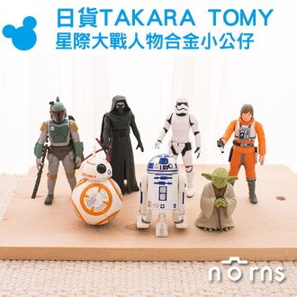 NORNS 【日貨TAKARA TOMY星際大戰合金小公仔】Star Wars 公仔 玩具 黑武士  尤達