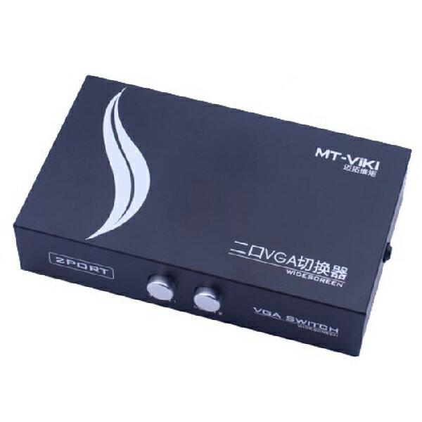 VGA切換器 螢幕切換器 分屏器 2進1出 共享器 VGA Switch 螢幕分配器 1920x1440 (20-490) 1