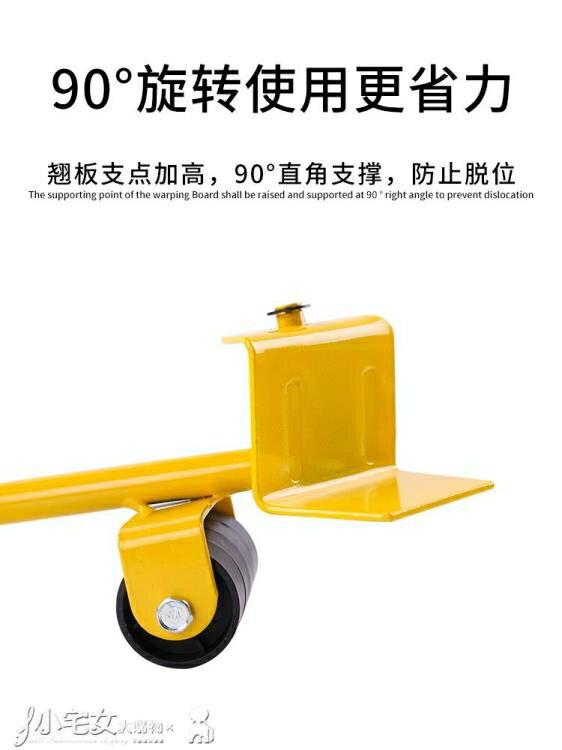 搬家重物神器多利器萬向滑輪功能移動搬家抬省力家具常備搬運工具 MKS